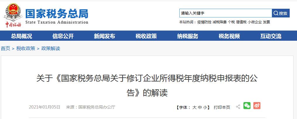 影视公司怎样入驻重庆园区享受税收政策扶持