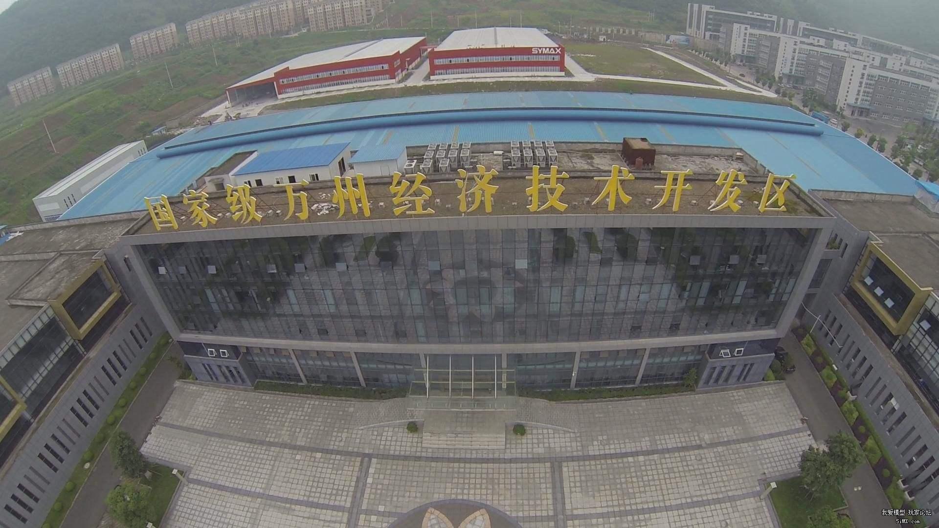 万州工业园区优惠政策_万州总部经济_万州总部经济招商_重庆公司返税政策